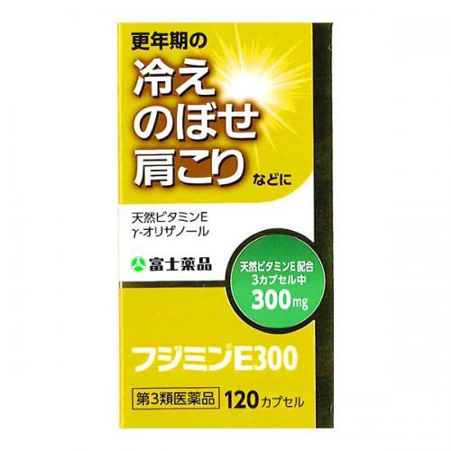 送料無料 【第3類医薬品】 フジミンE300 (120カプセル)