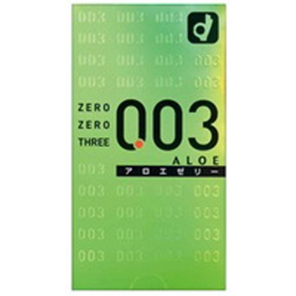 オカモト ゼロゼロスリー 003 アロエ 10コ入り 【管理医療機器】