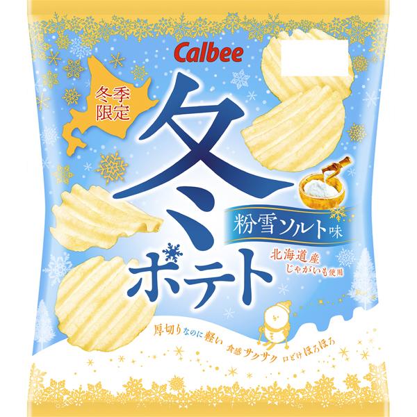 カルビー 冬ポテト 粉雪ソルト味  65g×12個入り (1ケース) (MS)