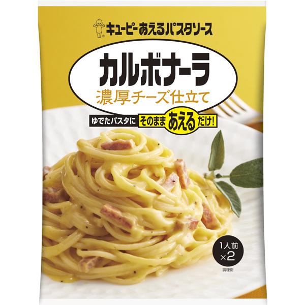 送料無料 あえるパスタソース カルボナーラ 濃厚チーズ仕立て 140g (70g×2/袋)(1ケース36個) (KT)
