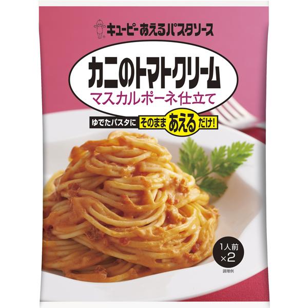 送料無料 あえるパスタソース カニのトマトクリーム マスカルポーネ仕立て 140g (70g×2/袋)(1ケース36個) (KT)