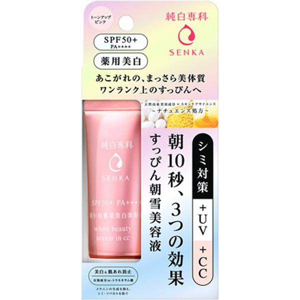 純白専科 すっぴん朝雪美容液 40g (医薬部外品)