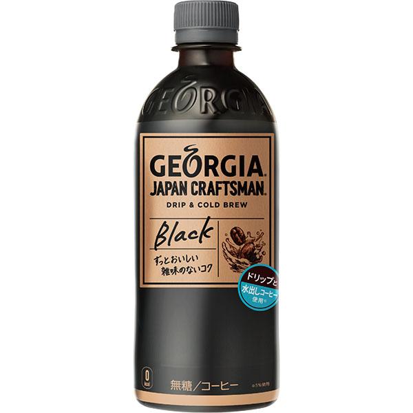 ジョージア ジャパンクラフトマン ブラック  500ml×24本入り (1ケース)(KR)