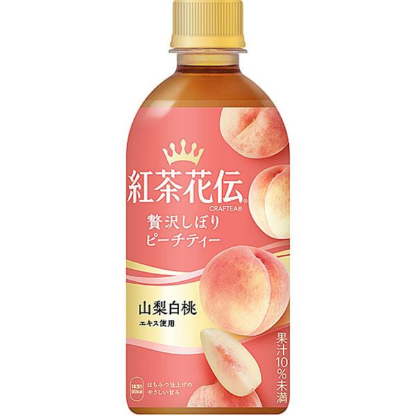 紅茶花伝 クラフティー 贅沢しぼりピーチティー 440ml×24本入り (1ケース)(KR)