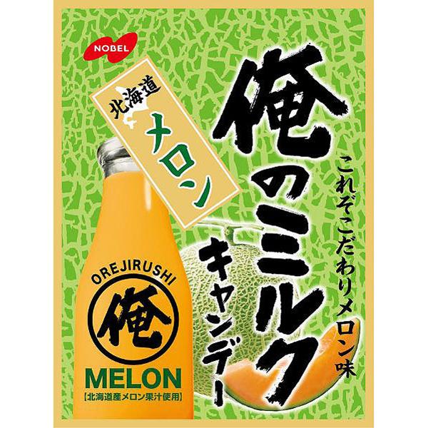 ノーベル 俺のミルク 北海道メロン 80g×6個入り×8箱 (計48個) (YB)