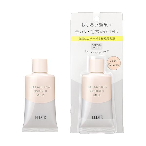 資生堂 エリクシール ルフレ バランシングおしろいミルクC 35g