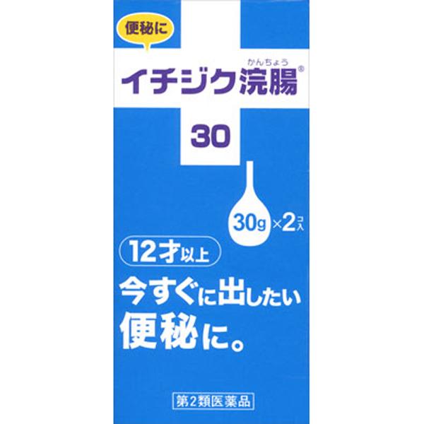 【第2類医薬品】イチジク浣腸30 2個入×10箱