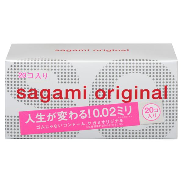 サガミオリジナル002 20P 【管理医療機器】