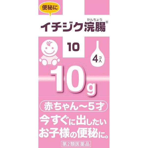 【第2類医薬品】イチジク浣腸10 4個入×10箱