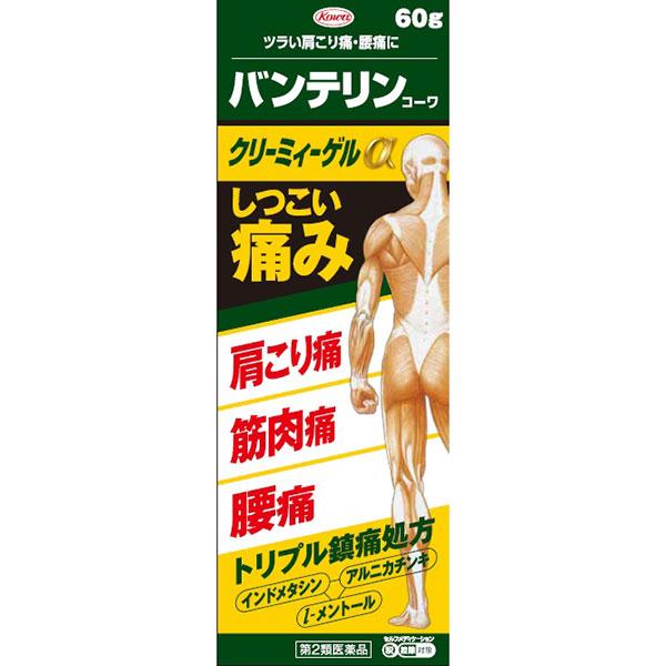 ★【第2類医薬品】バンテリンコーワクリーミィーゲルα 60g