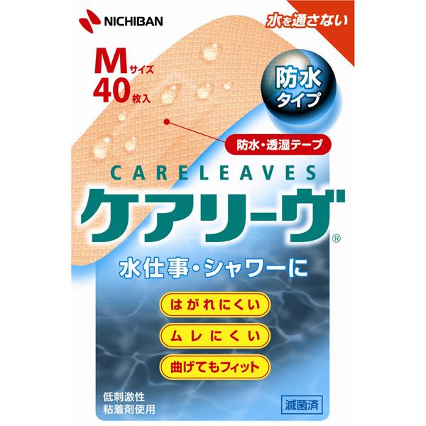 ケアリーヴ 防水タイプ CLB4 40枚入り 【一般医療機器】