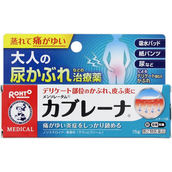 ★【第2類医薬品】メンソレータム カブレーナ 15g