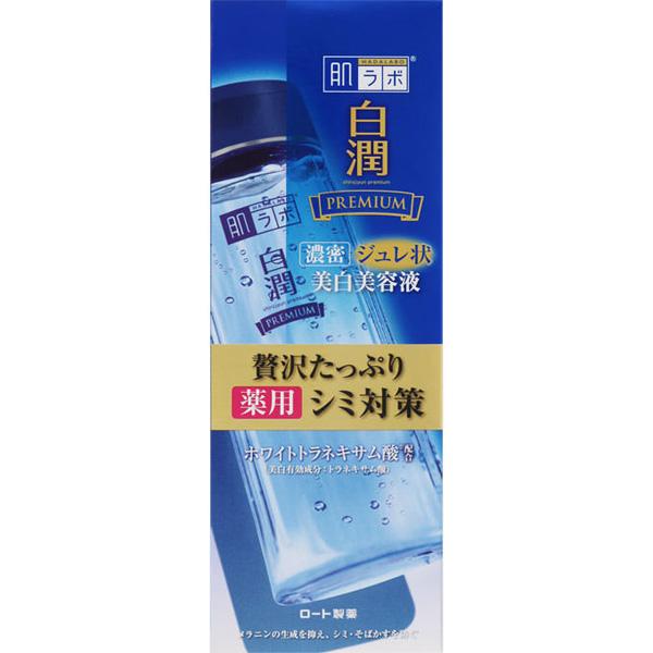 肌ラボ 白潤プレミアム 薬用ジュレ状美白美容液 200ml (医薬部外品)