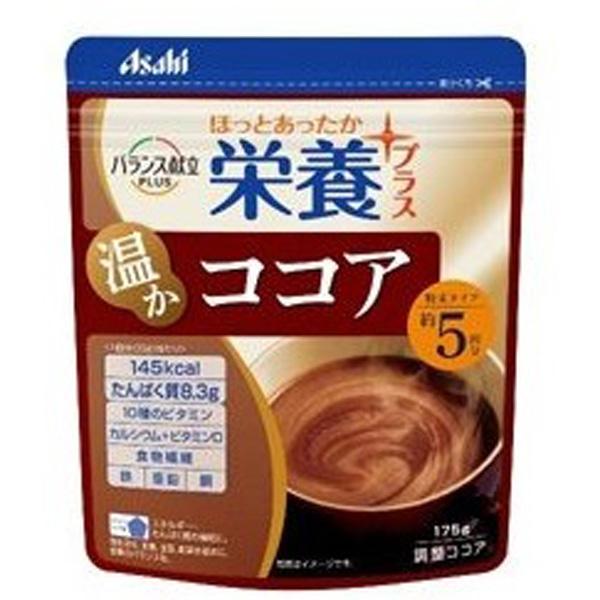 バランス献立PLUS 栄養プラス 粉末タイプ ココア175g袋  12個入 (1ケース)(PP)