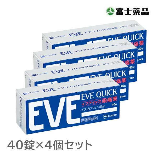 ★【指定第2類医薬品】イブクイック頭痛薬 40錠 4個セット