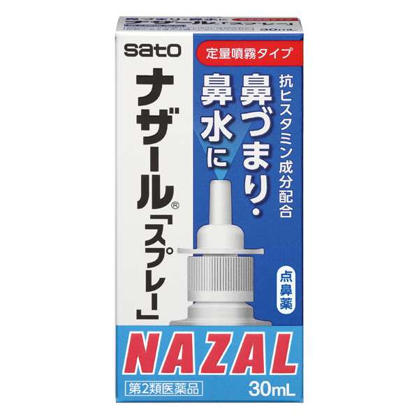 【第2類医薬品】ナザール「スプレー」(ポンプ)30ml