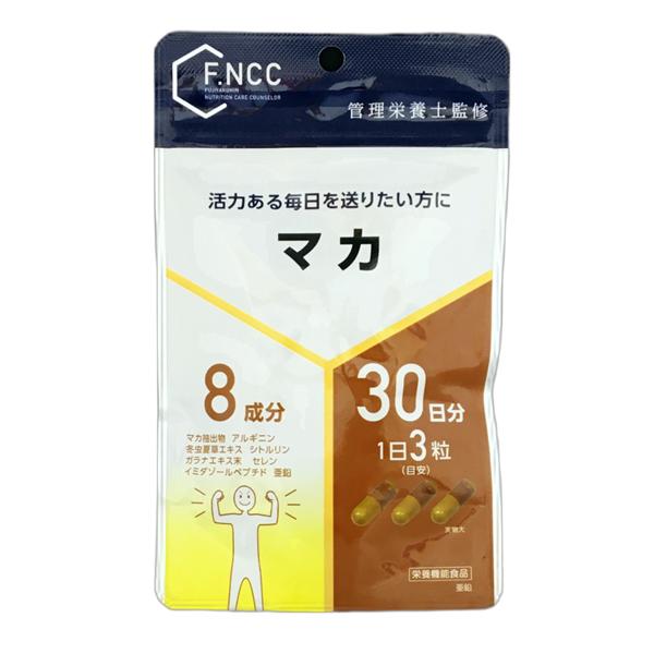 FNCC)マカ 30日分(90粒)
