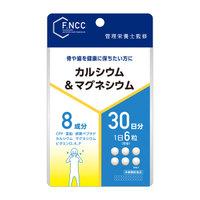 FNCC)カルシウム&マグネシウム 30日分(180粒)