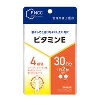 FNCC)ビタミンE 30日分(60粒)