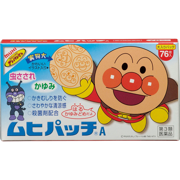 【第3類医薬品】ムヒパッチA 76枚入