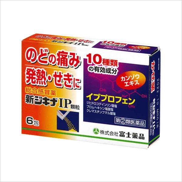 ★【指定第2類医薬品】 新ジキナIP顆粒 (6包)