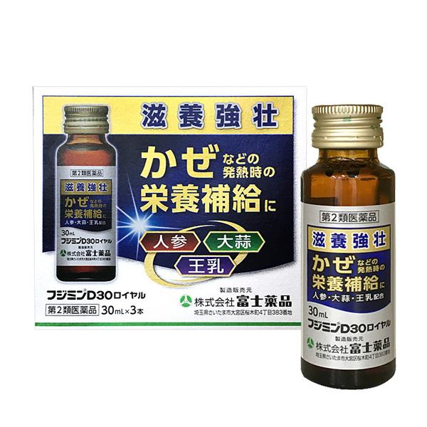 【第2類医薬品】 フジミンD30ロイヤル (30mL×3本)