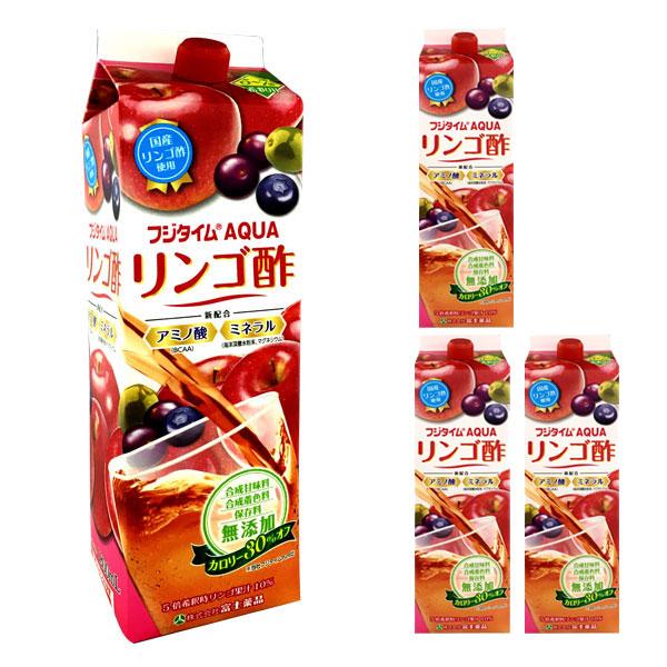 送料無料 富士薬品オリジナルりんご酢 フジタイムAQUA 1800mL  4本セット