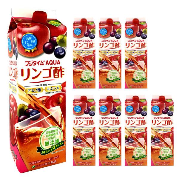 送料無料 富士薬品オリジナルりんご酢 フジタイムAQUA 1800mL  8本セット