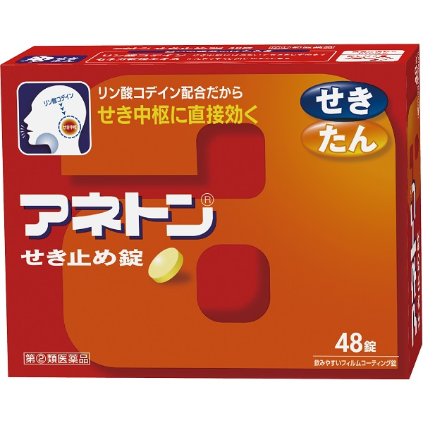 【指定第2類医薬品】アネトンせき止め錠 48錠