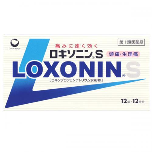 ★【第1類医薬品※】ロキソニンS 12錠 PL ※要メール返信 薬剤師からのメールをご確認ください