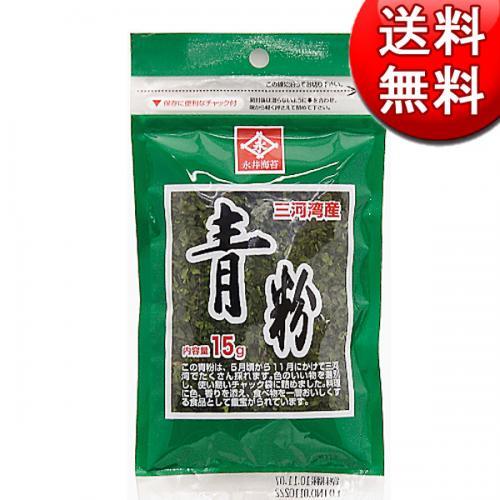 送料無料 青粉 (青のり) 15g 120袋入り×1ケース (永井海苔)KK