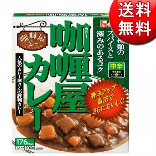 送料無料 カリー屋カレー [中辛] 200g 60個入り×1ケース (ハウス食品) [レトルトカレー]KK
