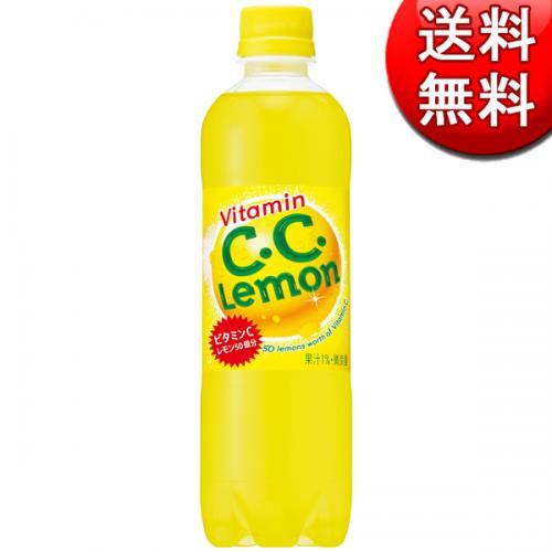 C.C.レモン 500ml 24本入り×1ケース(サントリー)KK