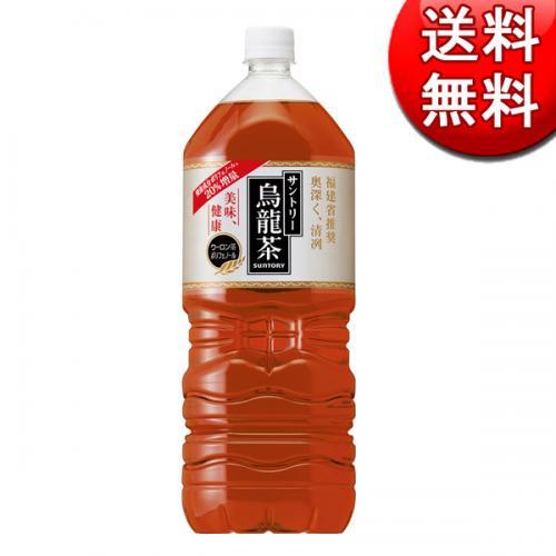 烏龍茶 2L 6本入り×1ケース (サントリー)[ウーロン茶]KK