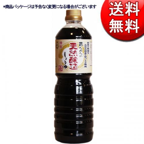 送料無料 昔ながらの天然醸造しょうゆ 1L  15本入り×1ケース (伊賀越醤油)[濃口醤油]KK