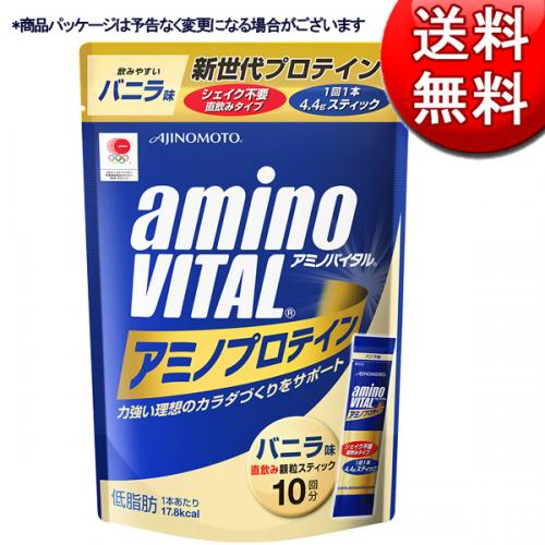 送料無料 アミノバイタル アミノプロテイン バニラ味 スティック (10本/袋) 20袋入り×2ケース (計40袋) (味の素)KK