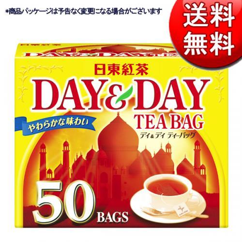 送料無料 三井農林 デイ&デイ[DAY&DAY] 紅茶 50個/袋 40袋×1ケース KK