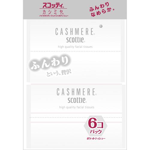 カシミヤ ポケット10クミ 6パック入り×48セット販売(クレシア)(SH)【ケース販売】【4901655474405】