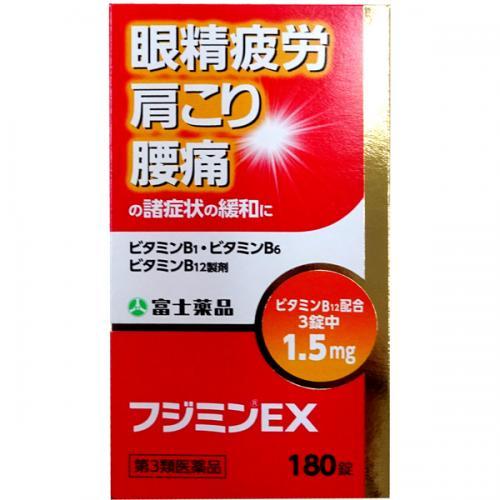 【第3類医薬品】 フジミンEX (180錠)