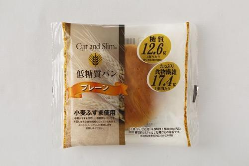 Cutand Slim低糖質パン プレーン 12個入り【クレジット決済のみ】