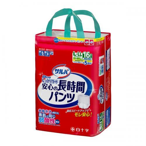 サルバDパンツしっかりガード長時間 L-LL 16枚×3パック(白十字)【直送品】【送料無料】【4987603354975】