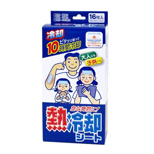 東和製薬 熱冷却シート10時間 ≪大人・子供兼用≫ (16枚入)
