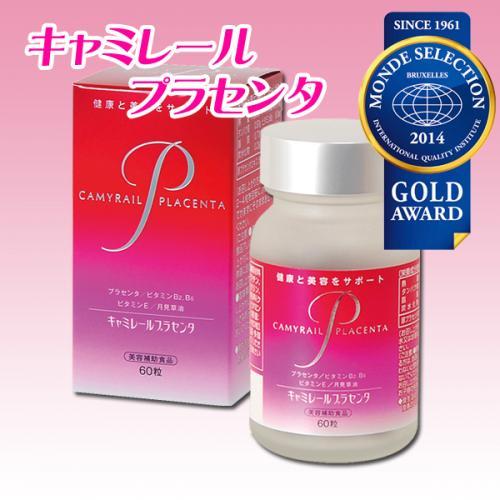 【プラセンタエキス】キャミレールプラセンタ 60粒(富士薬品)送料無料