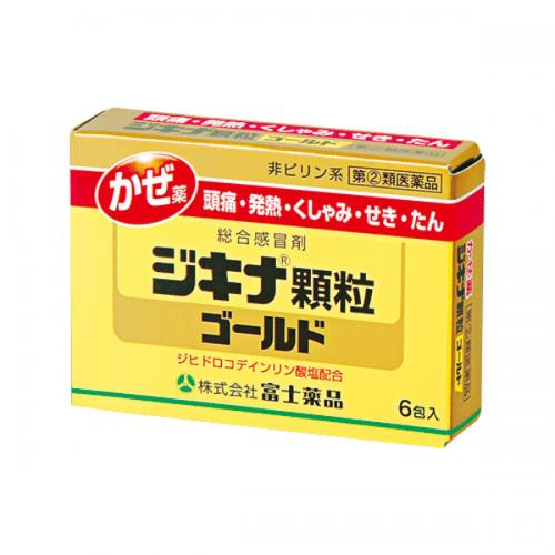【指定第2類医薬品】 ジキナ顆粒ゴールド (6包)