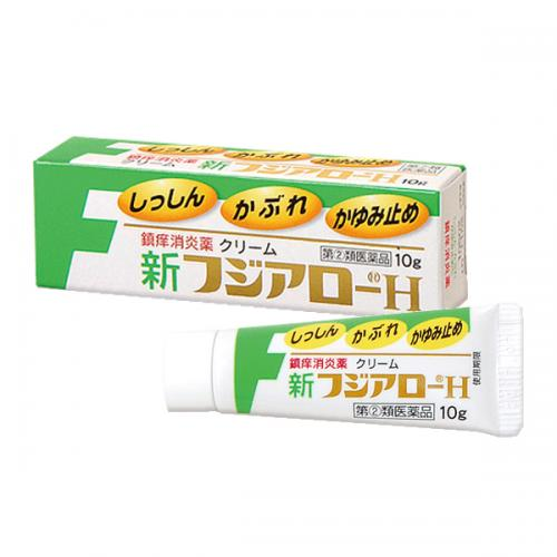 【指定第2類医薬品】 新フジアローH  (10g)