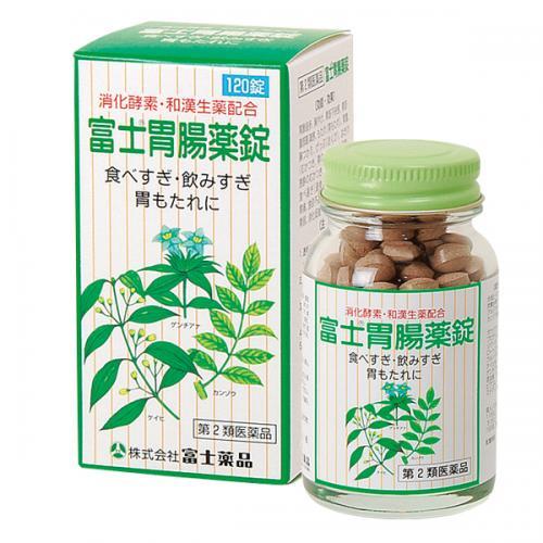 【第2類医薬品】 富士胃腸薬錠 (120錠)