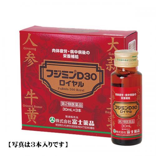 【第2類医薬品】 フジミンD30ロイヤル (30mL×10本)