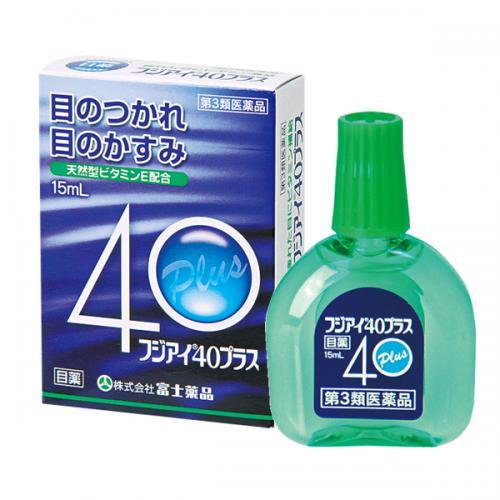 【第3類医薬品】 フジアイ40プラス (15mL)