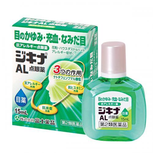 ★【第2類医薬品】 ジキナAL点眼薬 (15mL)