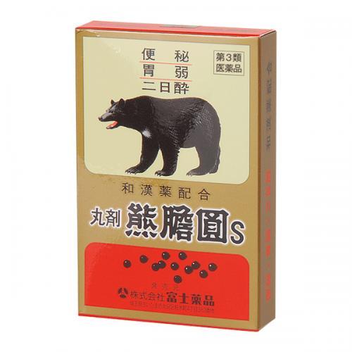 【第3類医薬品】丸剤熊膽圓S (12包)